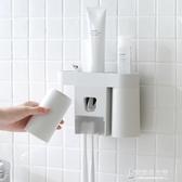 快速出貨 牙刷置物架情侶款洗漱套裝雙人擠牙膏器免打孔壁掛式衛生間牙刷架