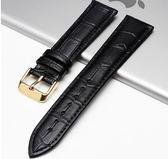 斐樂錶帶 黑棕色頭層小牛皮手錶鍊配件 針扣 18 19 20mm 牛皮 藍嵐