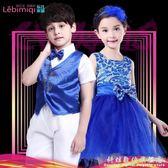 六一兒童節表演服男女童合唱服演出服中小學生公主裙朗誦比賽服裝 科炫數位