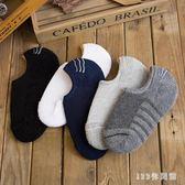 中大尺碼短襪 五雙裝 棉質加厚短襪低幫淺口加絨保暖防臭棉襪毛圈襪船襪LB4431【123休閒館】