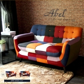 雙人座 亞柏混色拼布設計獨立筒雙人沙發/H&D東稻家居