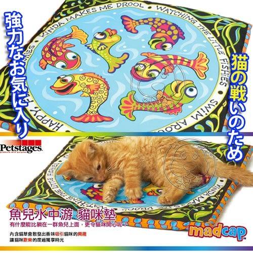 【zoo寵物商城】 美國petstages》749魚兒水中游貓咪睡墊/個
