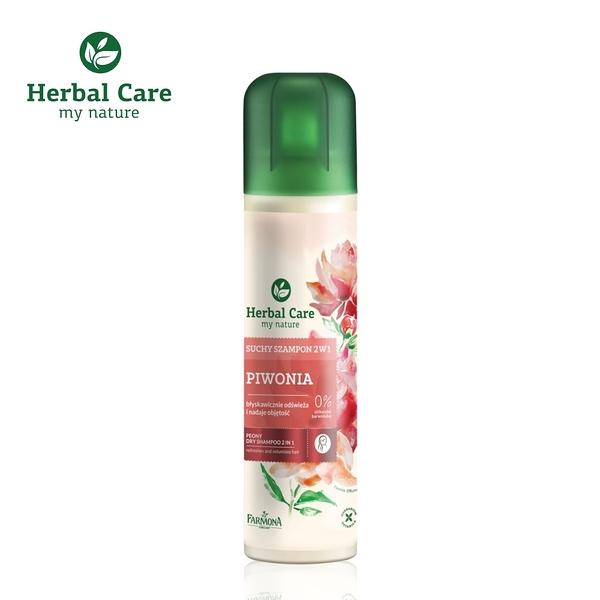 Herbal Care 波蘭植萃 - 牡丹二合一草本彈潤乾洗髮噴劑 180ml