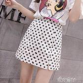 波點半身裙夏季韓版高腰短裙包臀裙一步裙潮 港仔會社