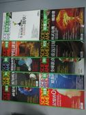 【書寶二手書T6/雜誌期刊_PGF】科學人_61~70期間_共10本合售_核武危機一處即發等