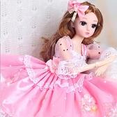 50厘米芭比洋娃娃套裝仿真公主禮盒超大女孩玩具【聚可愛】