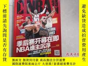 二手書博民逛書店NBA特刊罕見2015年4月 季後賽開幕在即NBA誰主沉浮Y25