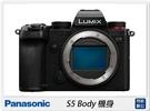 110.12.31前登録送64G+電池+閃燈~ Panasonic S5 Body 機身(DC-S5,公司貨)