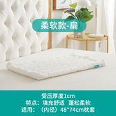 低枕頭女 薄枕成人平護頸枕家用單人矮枕芯