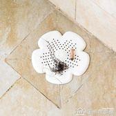 3個裝 浴室下水道地漏蓋頭發過濾網 廚房水槽洗菜盆防堵塞過濾器 生活樂事館