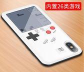 抖音神器怀旧游戏机手机壳X苹果7plus俄罗斯方块iPhone8ip6s-享家生活館
