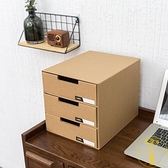 牛皮紙收納盒桌面抽屜式整理盒辦公文件夾多層【雲木雜貨】