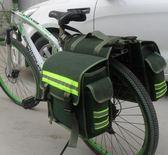 加厚帆布山地車自行車包 尾包后馱包