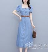 裙子2021年新款夏季法式方領短袖牛仔洋裝女裝氣質收腰顯瘦長裙 小時光生活館