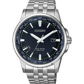 CITIZEN 星辰 限量光動能萬年曆手錶-藍x銀/41mm BX1001-89L