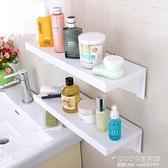衛生間隔板置物架免打孔置物架牆上壁掛浴室收納架洗漱台牆壁一字 1995生活雜貨NMS
