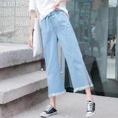 2019春夏牛仔闊腿褲女高腰 側開叉寬鬆九分顯瘦薄款鬆緊新款韓版