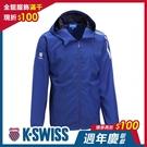 K-SWISS Solid Windbr...