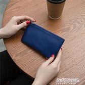 手拿包 超薄長款女錢包零錢包拉鍊包手機包女式手拿包男簡約