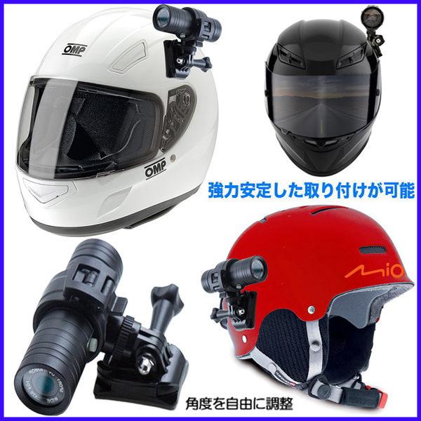 SJCAM sj2000 M650 M658 M650 M560 NECKER V5 V3 3M安全帽行車記錄器車架支架GoPro 4 5 6 hero4 hero5 hero6 black