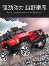玩具車 超大遙控越野車充電攀爬遙控汽車兒童玩具男孩1-10歲電動四驅賽車 七色堇