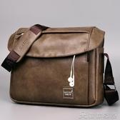 (快速)郵差包 大容量男士單肩包A4包包斜背包休閒斜背包商務iPad橫款郵差包男包