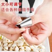 不銹鋼剝毛豆神器切菜護指器采摘器防切手護手鐵指甲套剝殼工具道禾 館