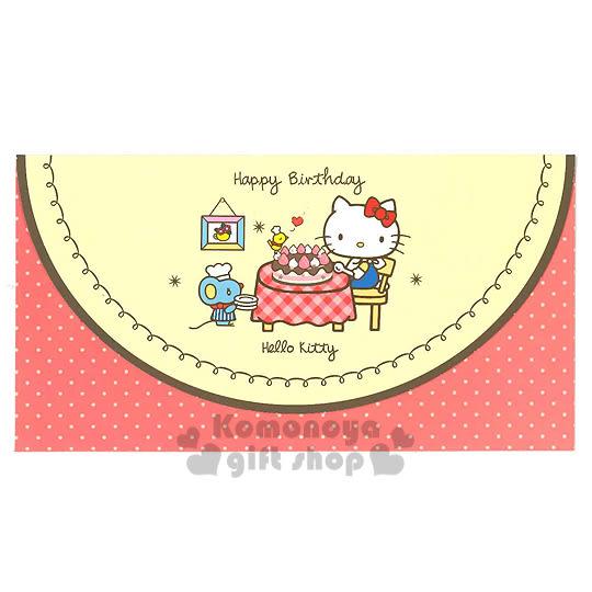 〔小禮堂〕Hello Kitty 造型生日卡片《紅黃.吃蛋糕.老鼠.坐姿》附信封 4714581-22526