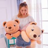 毛絨玩具 趴趴熊睡覺長條抱枕頭可愛公仔娃娃玩偶萌搞怪送女孩 ZJ1194 【大尺碼女王】