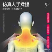 頸椎按摩器多功能頸部腰部肩部背部全身揉捏電動按摩枕頭家用 深藏blue
