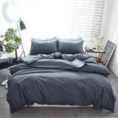 純棉純色磨毛四件套1.8m床上用品 全棉床單床笠款被套三件套1.5米   蓓娜衣都