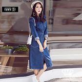 牛仔洋装 連身裙 韓版顯瘦長袖包臀大碼長裙[艾米潮品館]