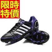 足球鞋-必備經典運動男釘鞋61j13【時尚巴黎】