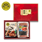 【黑橋牌】海洋鮮味香腸禮盒(450g原味飛魚卵香腸+360g章魚燒香腸)(端午禮盒/伴手禮盒)