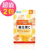 【永信HAC】維生素C口含錠-檸檬口味(120錠x2包,共240錠)
