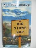 【書寶二手書T1/原文小說_AHP】Big Stone Gap_Adriana Trigiani