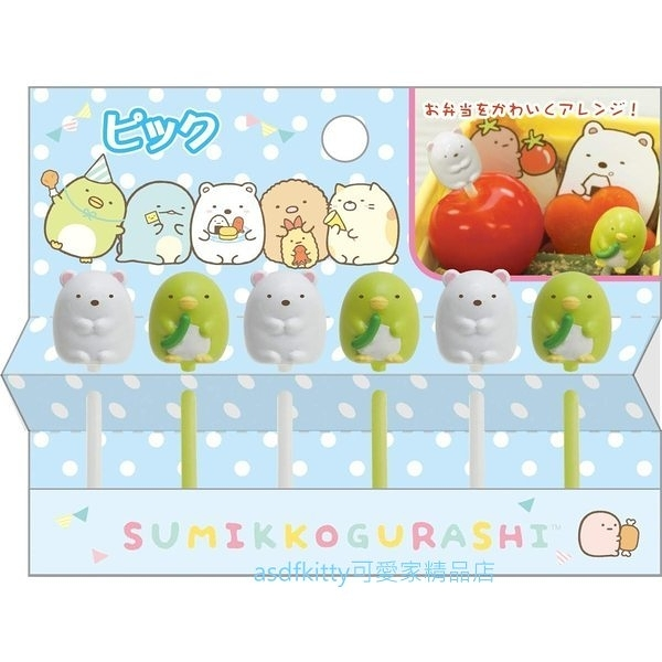 asdfkitty可愛家 日本san-x角落生物白熊企鵝食物叉6入-便當裝飾叉/宴會點心叉/水果叉