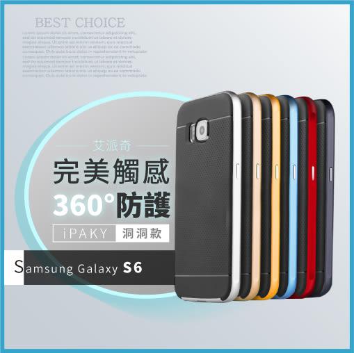 艾派奇 iPaky Samsung  Galaxy S6 三星 大黃蜂 防撞邊框 全包 矽膠 TPU+PC 手機殼