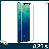 三星 Galaxy A21s 全屏弧面滿版鋼化膜 3D曲面玻璃貼 高清原色 防刮耐磨 防爆抗汙 螢幕保護貼