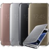 [拆封品-免運] Samsung GALAXY S7 原廠全透視感應皮套Clear View 福利品 出清