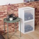 方塊堆疊收納櫃[無隔板]【JL精品工坊】收納櫃 置物櫃 收納箱 堆疊箱