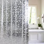 浴簾衛生間浴室防水浴簾套裝免打孔加厚防黴浴室淋浴簾子掛簾隔斷簾布 台北日光