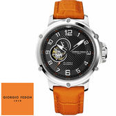 GIORGIO FEDON 1919 義大利鏤空透視機械錶 經典橘色錶帶黑面 45mm GFBV001 公司貨保固2年