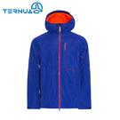 【西班牙TERNUA】男Primaloft滑雪外套1642788 (S-XXL) / 城市綠洲(透氣、保暖、防風、防水、防潑水)