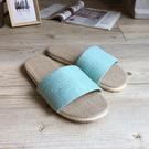 台灣製造-和風系列-棉麻室內拖鞋-爵色-綠