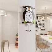 家用時鐘貓頭鷹掛鐘客廳時尚現代簡約北歐創意潮流裝飾鐘表臥室DC2325【VIKI菈菈】