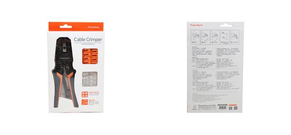 群加 Powersync RJ45/RJ11 多功能網線鉗/電話鉗/剪線鉗/壓線鉗/剝線鉗(TOOL-G53)