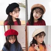 兒童貝雷帽女童英倫畫家帽蓓蕾帽韓版百搭【聚可愛】