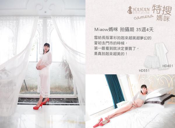 哈韓孕媽咪孕婦裝*【HD401】孕婦寫真.女神蕾絲邊雪紡長版罩衫.外套