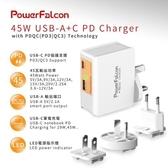 PowerFalcon 雙孔快速充電器 【PS300E-ACT】 45W PD QC3.0 萬用接頭轉換 新風尚潮流